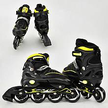 Ролики 5700, размер М/35-38, цвет желтый, в сумке, Best Roller (56144)