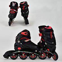 Ролики 8901, размер S/31-34, цвет черный, в сумке, Best Roller (56108)