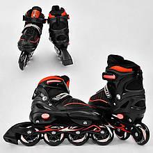 Ролики 5700, размер L/39-42, цвет красный, в сумке, Best Roller (56693)