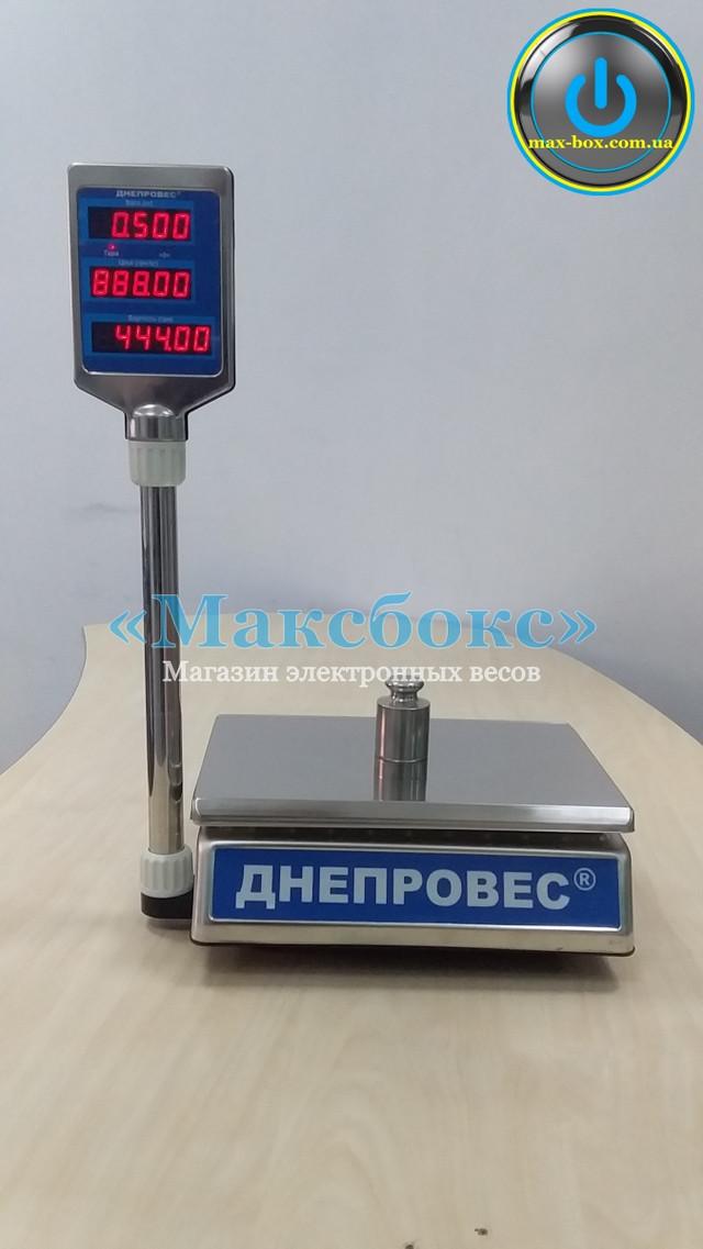 Весы торговые (ВТД-6ЕЛ) — Днепровес F902H-6EDS