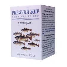 БАД Рыбий жир с тунца детский  (100капс.,Украина)