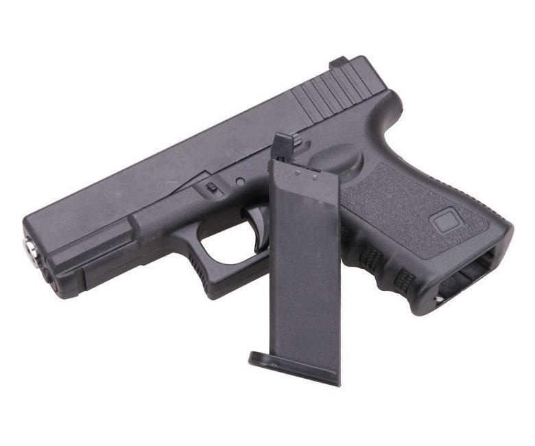 Пистолет металлический G 15 на пульках