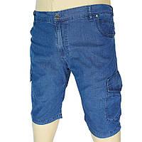 Джинсові чоловічі шорти Dekons 2374 Blue у великому розмірі