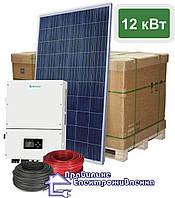Сонячна електростанція 12 кВт Clasic