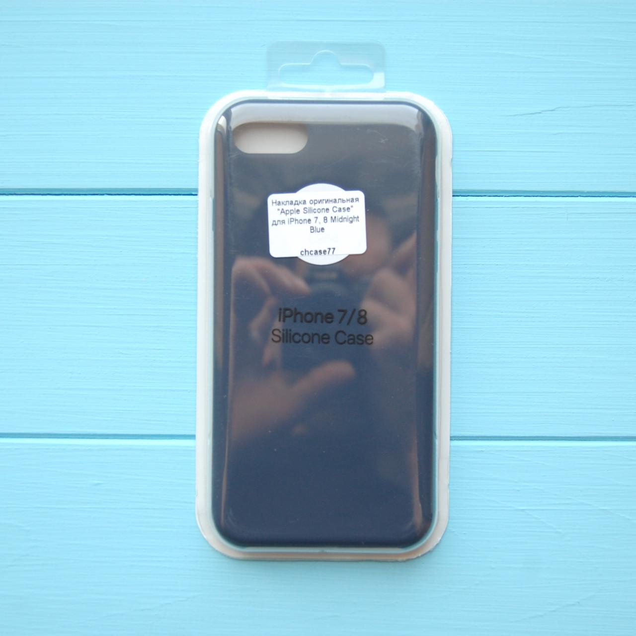 Накладка оригинальная Apple Silicone Case для iPhone 7, 8 Midnight Blue