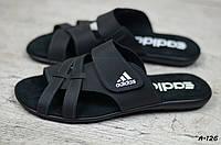 Мужские кожаные шлепанцы Adidas  (Реплика)  (Код: A-126  ) ► [40,41,42,43,44,45]