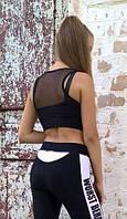 Топ женский чёрный для фитнеса с эластичной сеткой на спине