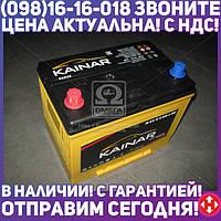 ⭐⭐⭐⭐⭐ Аккумулятор   75Ah-12v KAINAR Asia (258x173x220),L,EN640