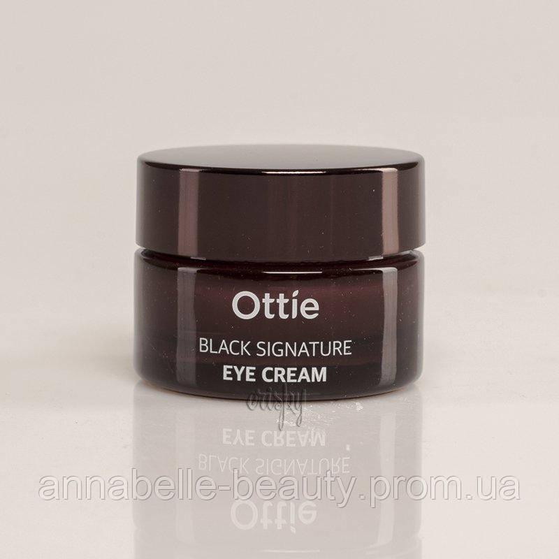 Крем для глаз с муцином улитки омолаживающий Ottie Black Signature Eye Cream - 30 мл