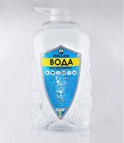 Вода дистиллированная 5л Zollex, фото 2