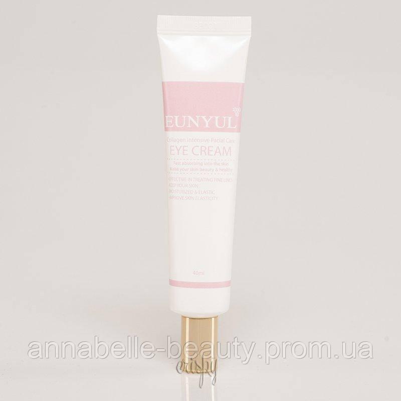 Коллагеновый крем для век интенсивный EUNYUL Collagen Intensive Facial Care Eye Cream - 40 мл