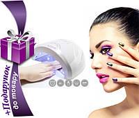 Гибридная лампа для маникюра UV LAMP Sun one + Подарок!