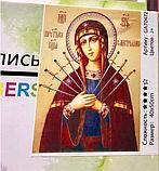 """Алмазная живопись икона """"Богородица Семистрельная"""" (40*50 см) полная выкладка, фото 2"""