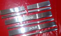Хром накладки на пороги для Peugeot 208, Пежо 208