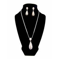 Комплект стильной женской бижутерии с камнями Код 1324b