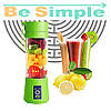 Блендер Smart Juice Cup Fruits USB, фото 3