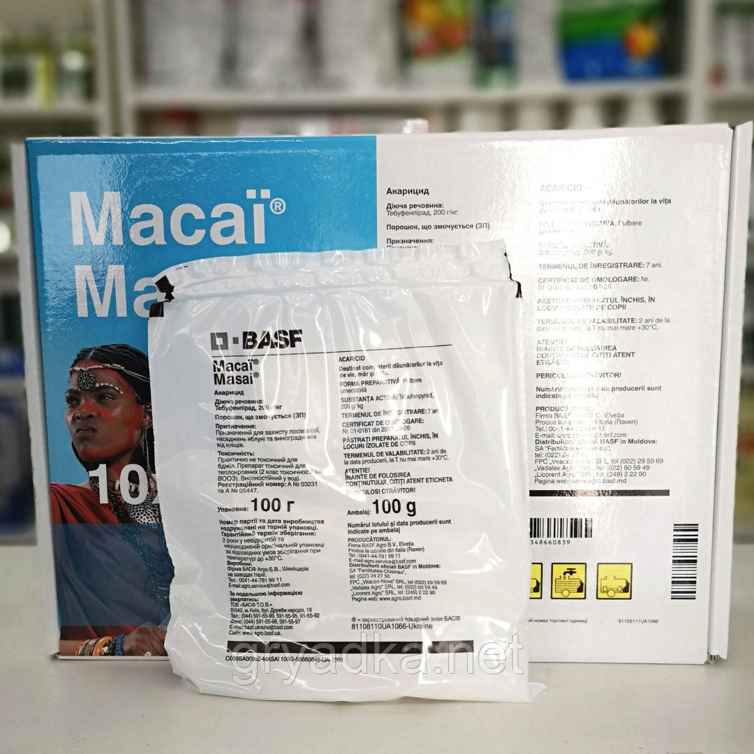 Инсектицид Басф Масаи - 0,1 кг, растворимый порошок