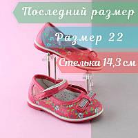 Коралловые лакированные туфли на девочку с бантиком тм Y.Top р.22