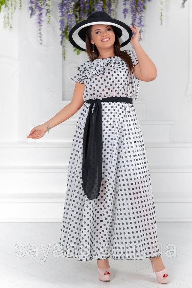 платье нарядное батал