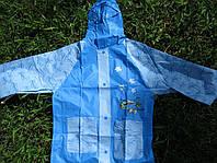 Плащ дождевик для мальчика, XS, фото 1