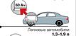 "Аккумулятор WinMAXX  6СТ-60 Аз Kamina с планкой ( 60 Ач; 600 А; ""+"" слева), фото 5"