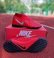 Сороконожки Nike Phantom VSN  найк фантом