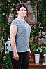 Женская летняя блуза, Бл-4481, фото 2