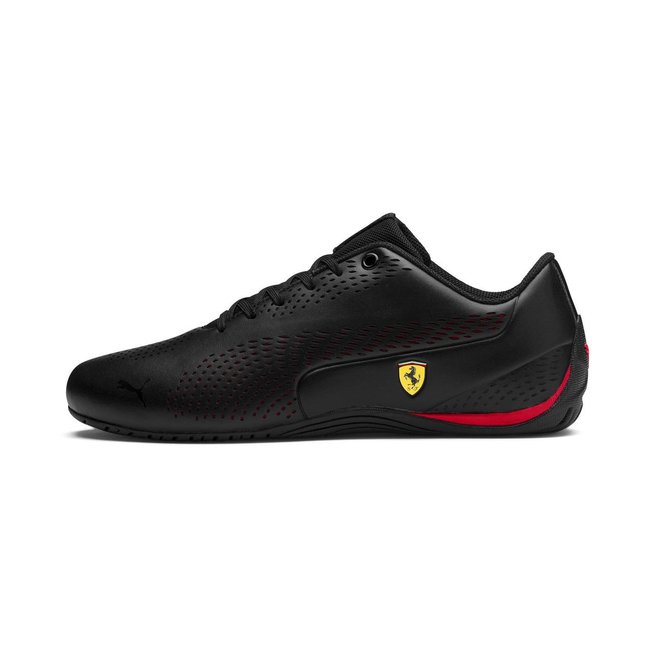 Кроссовки спортивные мужские  Scuderia Ferrari Drift Cat 5 Ultra II Men's Shoes