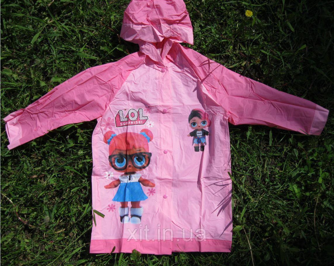 Плащ дождевик LOl Кукла-сюрприз, М, L, XL