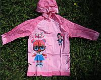 Плащ дождевик LOl Кукла-сюрприз, М, L, XL, фото 1
