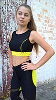 Топ спортивный женский с желтой принтованой отделкой