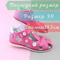 Розовые босоножки на девочку закрытые р. 30