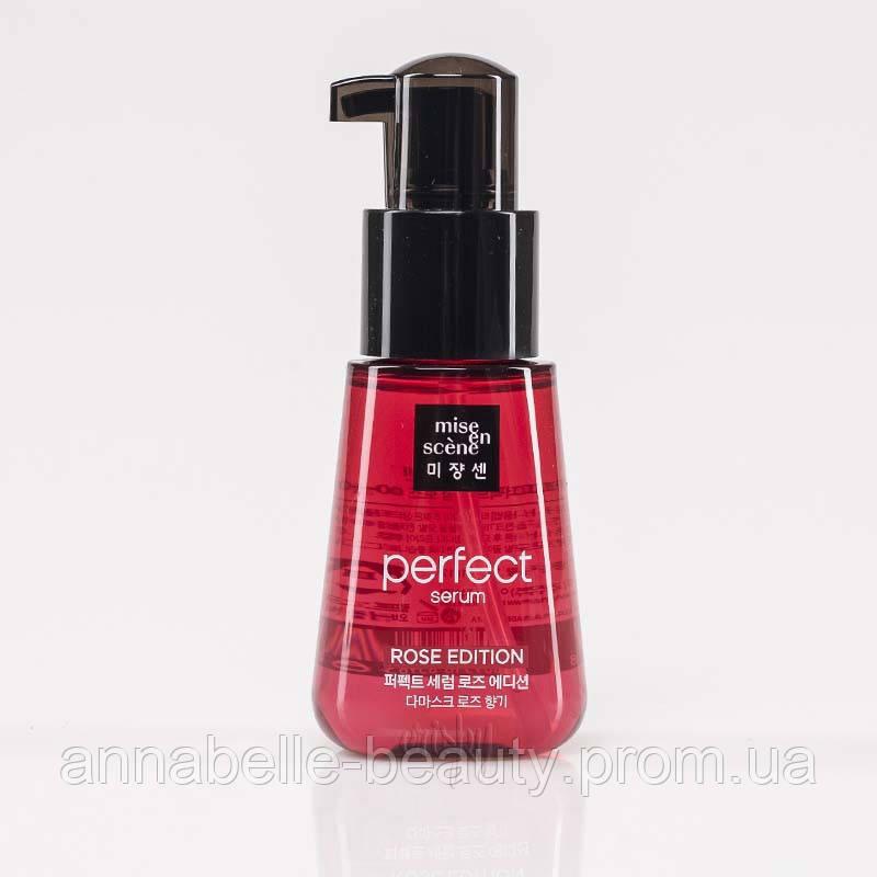 Лечащая сыворотка-масло для волос  Mise en Scene Perfect Serum [Rose Edition] - 70 мл