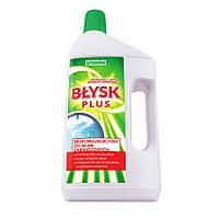 Блиск Плюс 1 л Польша (Средство для мытья сильно загрязненных поверхностей, пола, технической посуды