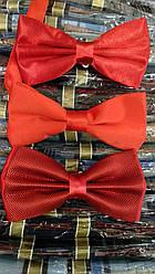 Краватка-метелик чоловічий червоний