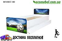 Кровать для подростка Футбол серия Beverly (ліжко дитяче) на ламелях