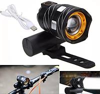 Велосипедная фара с зумом и встроенным аккумулятором 1800ма USB CREE T6 350лм