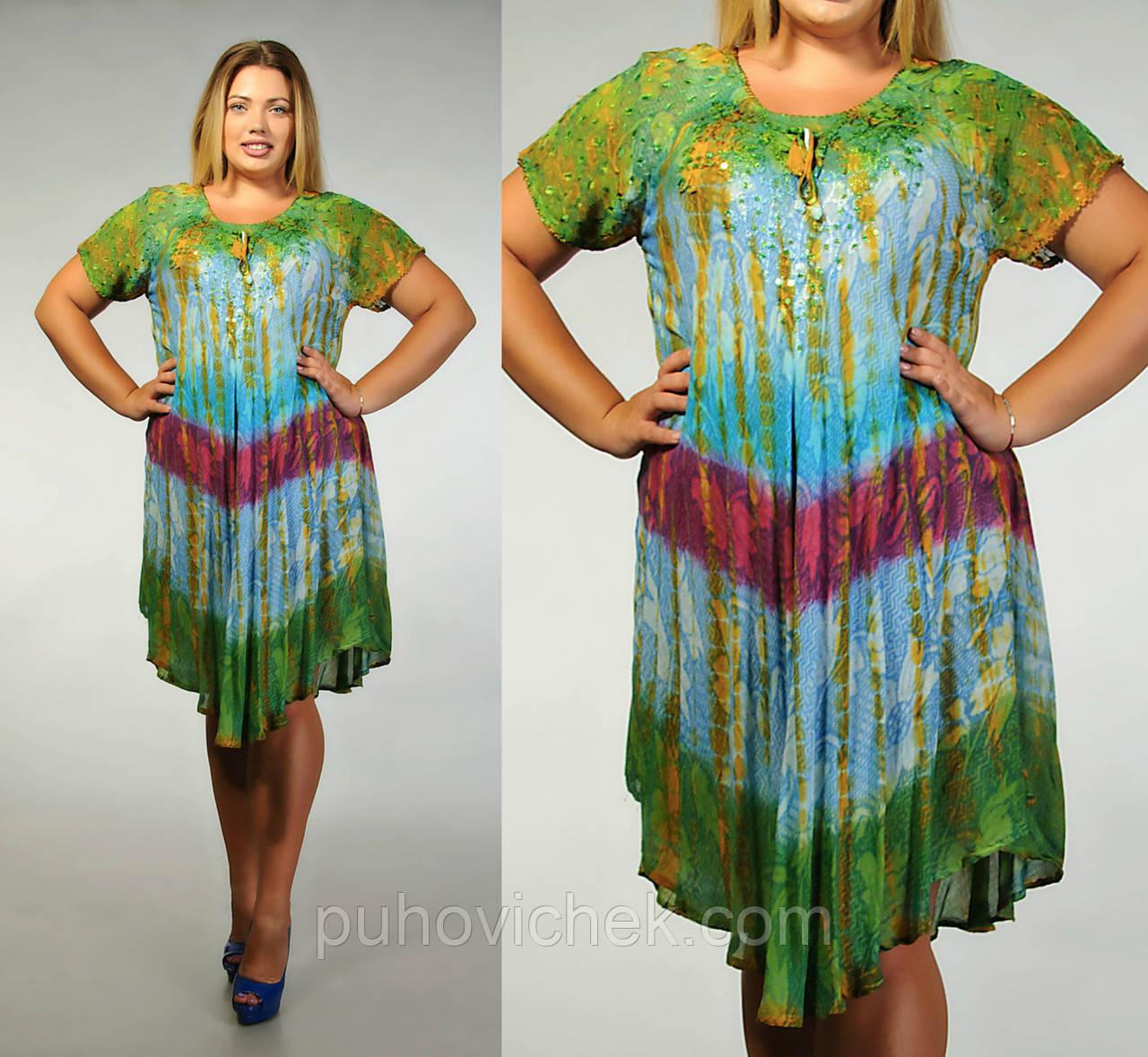 Трикотажные платья и сарафаны летние больших размеров интернет магазин