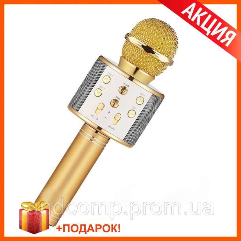 Караоке Микрофон беспроводной Wster WS 858 GOLD ЗОЛОТО Качество!