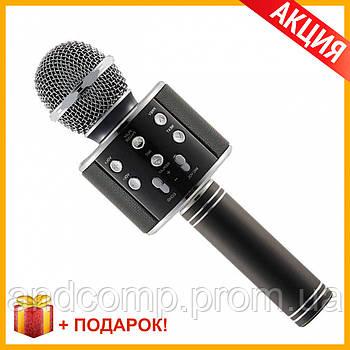 Караоке Микрофон беспроводной Wster WS 858 ЧЕРНЫЙ BLACK Качество! с подарком