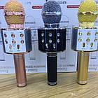 Караоке Микрофон беспроводной Wster WS 858 GOLD ЗОЛОТО Качество! Наушники EarPods в подарок!, фото 3