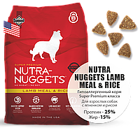 Корм для собак Nutra Nuggets Lamb & Rice 15 кг (Красная Нутра) с ягненком Made in the USA.
