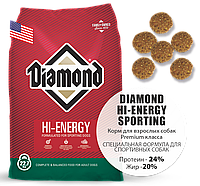 Корм для собак Diamond Hi-Energy Sporting 10 кг для спортивных и охотничьих пород. Made in the USA