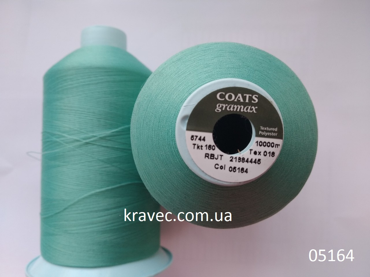 Текстурована нитка Coats gramax 05164/160/ 10000м молочний