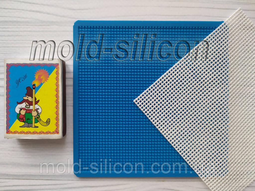 """Силиконовый коврик """"Сетка, шаг ячейки 2 мм"""" для гибкого айсинга"""