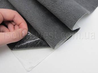 Карпет велюровый серый для авто самоклейка,  (лист 148х100 см), толщина 2.5 мм