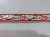 Бордюр обойный 4 см (розовые)