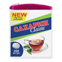 Сахарин Classic Flip-top подсластитель (табл.0.1г  200шт Украина)