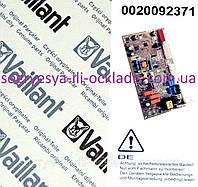 Плата осн.  управл. универс. (фир.уп, EU) VAILLANT atmoTEC Pro/ turboTEC, арт.0020092371, к.з.0614/4