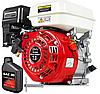 Бензиновый двигатель GX160 6,5 км OHV 19 мм